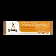 Pasta do zębów - zdrowe zęby cedrowa eko 75ml